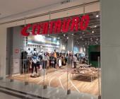 Grupo SBF anuncia parceria de distribuição estratégica com a Nike