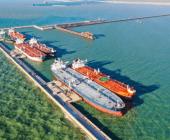 Açu Petróleo assina contrato com Petrobras